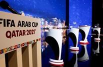 هذه القيمة السوقية للمنتخبات بكأس العرب 2021 (إنفوغراف)
