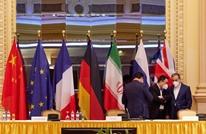 إدارة بايدن تدرس رفع عقوبات فرضها ترامب على إيران