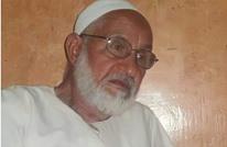 تعرّف إلى الشيخ الثمانيني الذي أعدمه نظام السيسي (شاهد)