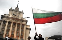 بلغاريا تحقق بضلوع روسيا بتفجير مخازن أسلحة وتطرد دبلوماسيا