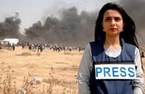 """داخلية غزة تعاقب """"عنصر أمن"""" بعد اعتداء على صحفية.. وتوضح"""