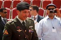 الجيش الأردني: لم نعتقل الأمير حمزة وهذا ما طُلب منه