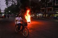 مقتل 6 رجال شرطة بهجوم متظاهرين على مركز أمني بميانمار