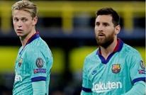 ميسي ودي يونغ مهددان بالغياب عن الكلاسيكو أمام ريال مدريد