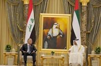 استثمار إماراتي في العراق بقيمة 3 مليارات دولار