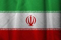 طهران تعلن القبض على جاسوس يعمل لصالح إسرائيل