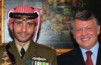 WSJ: دبلوماسيون غربيون وعرب يشككون برواية الحكومة الأردنية