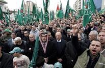 """""""إخوان الأردن"""" يرفضون التدخل الخارجي في شؤون المملكة"""