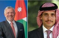 رسالة من الأمير حمزة بعد اجتماعه بعمه الحسن: مخلص للملك