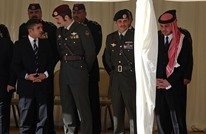 """FT: هناك أصابع خارجية في """"المؤامرة"""" الأردنية الأخيرة"""