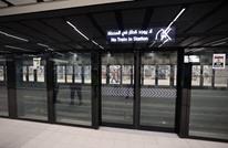 """فواتير """"مترو الرياض"""" تثير أزمة بالسعودية.. و3 سفارات تتدخل"""