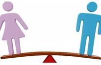ترتيب العرب عالميا بحسب مؤشر الفجوة بين الجنسين (إنفوغراف)