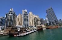 الإمارات ترحل 18 امرأة أجنبية بعد جلسة تصوير عارية