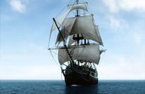 أموال يمنية بأمريكا تكشف تفاصيل جريمة قبل 300 عام