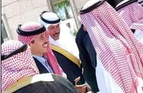 استثناءات بالأردن في قرار حظر النشر بقضية الأمير حمزة