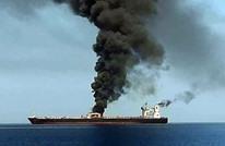 NYT عن مسؤول أمريكي: إسرائيل أقرت بضرب سفينة لإيران.. تفاصيل