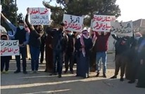 WP: علاقة الدولة مع الشرق أردنيين ستتأثر بعد الأحداث الأخيرة
