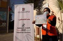 تقرير يتهم إسرائيل بتعطيل الانتخابات التشريعية الفلسطينية