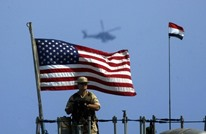 صحف أمريكية: الانسحاب من العراق تعزيز للكاظمي ورسائل متعددة