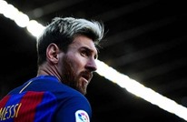 """هل يكون """"الكلاسيكو الـ45"""" الأخير لميسي مع برشلونة؟"""