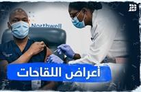 أعراض اللقاحات