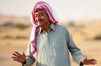 مسلسل للفنان ناصر القصبي يثير جدلا بين النشطاء (شاهد)