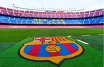 برشلونة يستعيد نجميه قبل مواجهة الريال