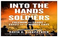 أجنحة المكر التآمر.. شهادة أمريكي على الانقلاب العسكري بمصر