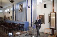 نتنياهو يعلن عزمه سن قانون يعتبر إسرائيل يهودية