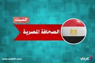 السيسي في الحربية فجرا.. وعودة معارك الوقود نهارا!