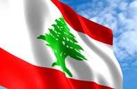 """""""ستاندرد أند بورز"""" تخفض تصنيف 3 بنوك لبنانية"""