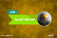 من البكيني إلى الجهاد ..اسأل عن المجازر بفلسطين والعراق