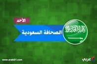 لماذا تأخرت نشرة الأخبار بالتلفزيون السعودي عن موعدها