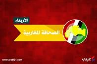 قاعدة أمريكية لمراقبة تنظيم الدولة بليبيا وخسائر بالمليارات في الجزائر