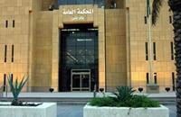 هيومن رايتس وتش تندد باحتجاز سعوديين بتهمة الردة