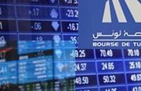 تونس تطلق حملة لجمع 311 مليون دولار
