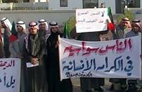 """قضية """"البدون"""" تشعل مواقع التواصل في الكويت"""