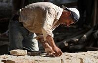 دولاران معدل دخل الفرد اليومي في غزة