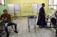 غلق لجان الاقتراع وبدء فرز الأصوات بانتخابات مصر