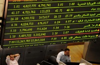 ضريبة البورصة تثير المستثمرين ضد السلطات المصرية