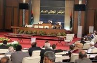 """""""برلمان طبرق"""" يؤجل نقاش كيفية اختيار رئيس ليبيا"""