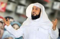 الشيخ العريفي: الشيعة إما لزوال أو هداية للمذهب السني