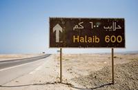 تسخين مصري بصلاة شلاتين بعد تبريد سوداني لأزمة العقوبات