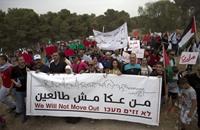 """تنظيم """"إرهابي"""" يطالب قيادات فلسطينيي 48 بالرحيل"""