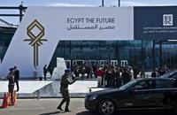 تشريعات مصر تتسبب في هروب جماعي للاستثمارات