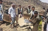 الحوثيون يعلنون إسقاط مقاتلة سعودية بمنظومة.. هذه مزاياها