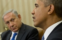 إسرائيل تسعى لزيادة المنح الأمريكية لـ5 مليارات دولار سنويا