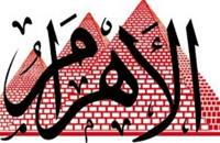 """ماذا وراء قضية """"هدايا الأهرام"""" واستبعاد مبارك ورموز نظامه؟"""