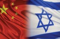فايننشال تايمز: استثمارات الصين في الشركات الإسرائيلية تتنامى