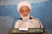 """رجل دين بحريني بارز: التطبيع """"نذير شر"""" على الأمة"""